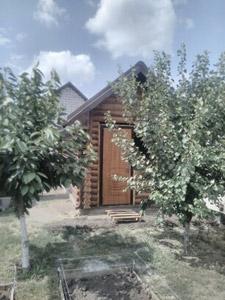 Баня Койсуг