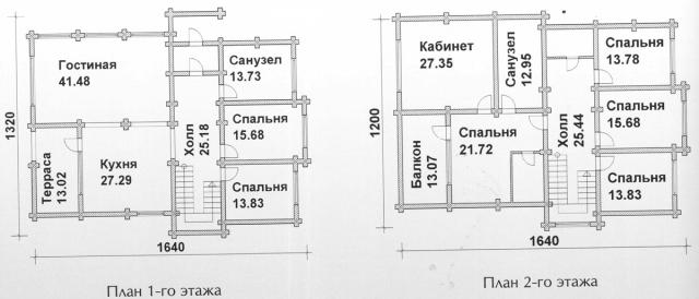 Схема проекта дома из оцилиндрованного бревна ДБ-142