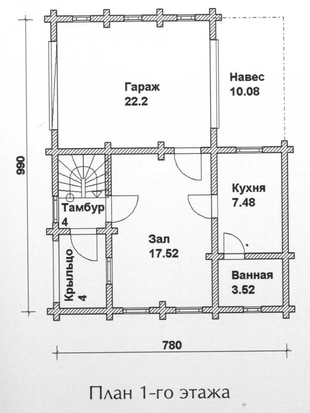 Схема проекта дома из оцилиндрованного бревна ДБ-96
